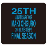 大黒摩季 | Live-STEP!! FINAL SEASON リストバンド(BLACK)