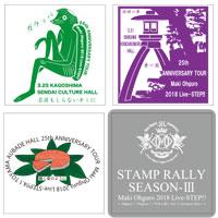 大黒摩季 | スタンプステッカー / Live-STEP!! SeasonIII