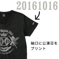 大黒摩季 | Maki Ohguro 2016 Live-HOP! Tシャツ(BLACK)