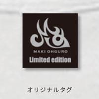 大黒摩季 | Maki Ohguro 2016 Live-HOP! VネックTシャツ/Healing Angel(WHITE)