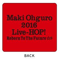大黒摩季 | Maki Ohguro 2016 Live-HOP! リストバンド