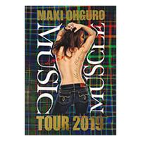 大黒摩季 | MAKI OHGURO MUSIC MUSCLE TOUR 2019 パンフレット