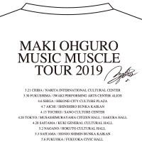 大黒摩季 | MUSIC MUSCLE Tシャツ(WHITE)