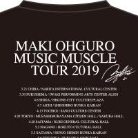 大黒摩季 | MUSIC MUSCLE Tシャツ(BLACK)