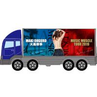 大黒摩季 | ツアートラック