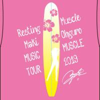 大黒摩季 | RESTING MUSCLE SURF Tシャツ(PINK)