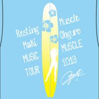 大黒摩季 | RESTING MUSCLE SURF Tシャツ(BLUE)XSサイズ