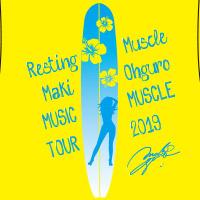 大黒摩季 | RESTING MUSCLE SURF Tシャツ(YELLOW)