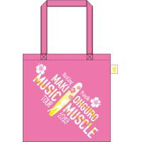 大黒摩季 | MUSCLE ショッピングバッグ -SURF-(PINK)