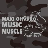 大黒摩季 | FIGHTING MUSCLE メッシュTシャツ