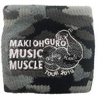 大黒摩季 | MUSCLE リストバンド