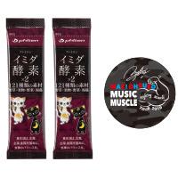 大黒摩季 | 【ファイテン】MUSCLE サプリメント