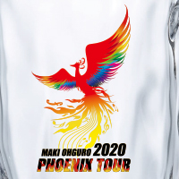 大黒摩季   PHOENIX TOUR 2020 ビアジョッキ 小