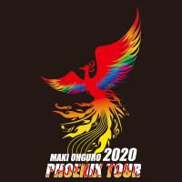 大黒摩季   PHOENIX TOUR 2020 Tシャツ (ブラック)