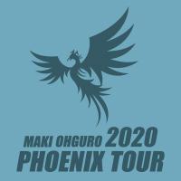 大黒摩季 | PHOENIX TOUR 2020 Tシャツ (ターコイズ)