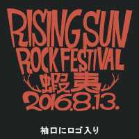 大黒摩季 | RISING SUN ROCK FESTIVAL 2016 in EZO 黒Tシャツ
