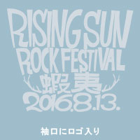 大黒摩季 | RISING SUN ROCK FESTIVAL 2016 in EZO 水色Tシャツ