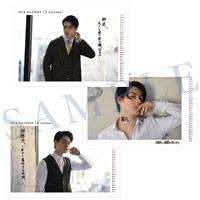 松村龍之介 | 松村龍之介 卓上カレンダー 2019-2020 [A]