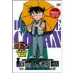 other | 名探偵コナン PART 12 Volume 9