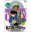 other   名探偵コナン PART 13 Volume 8