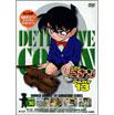 other | 名探偵コナン PART 13 Volume 10