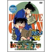 other | 名探偵コナン PART 14 Volume 8