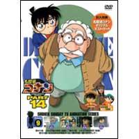other   名探偵コナン PART 14 Volume 9