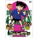 other | 名探偵コナン PART 15 Volume 2