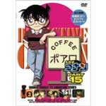 other | 名探偵コナン PART 15 Volume 3