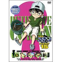 other   名探偵コナン PART 15 Volume 5