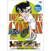 V.A | 名探偵コナン PART 20 Volume 3