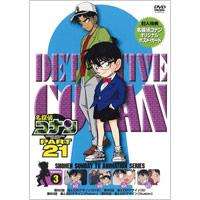 V.A | 名探偵コナン PART 21 Volume 3