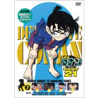 V.A | 名探偵コナン PART 21 Volume 7