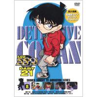 V.A   名探偵コナン PART 21 Volume 8