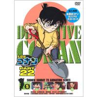 V.A | 名探偵コナン PART 22 Volume 5