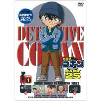 V.A | 名探偵コナン PART 25 Volume 1