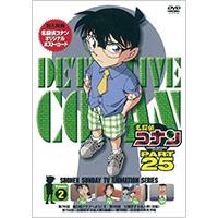 V.A   名探偵コナン PART 25 Volume 2