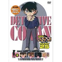 V.A | 名探偵コナン PART 25 Volume 9