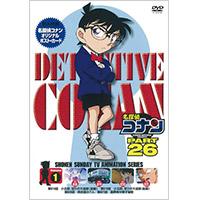 V.A | 名探偵コナン PART 26 Volume 1