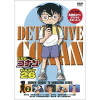 V.A | 名探偵コナン PART 26 Volume 2