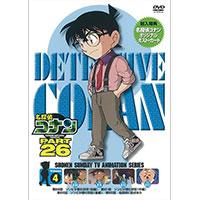 V.A | 名探偵コナン PART 26 Volume 4