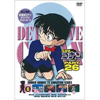 V.A   名探偵コナン PART 26 Volume 6