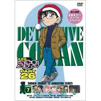 V.A | 名探偵コナン PART 26 Volume 7