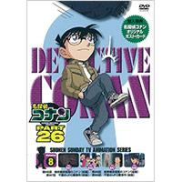 V.A   名探偵コナン PART 26 Volume 8