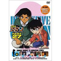 V.A | 名探偵コナン PART 27 Volume 4