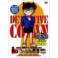 V.A | 名探偵コナン PART 28 Volume 1