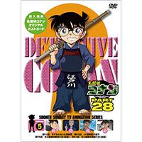 V.A | 名探偵コナン PART 28 Volume 5