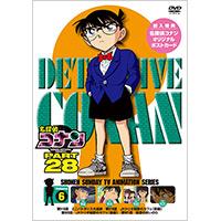 V.A | 名探偵コナン PART 28 Vol.6