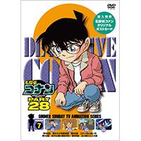 V.A | 名探偵コナン PART 28 Vol.7