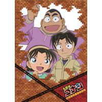 other | 名探偵コナン DVD Selection Case6.少年探偵団